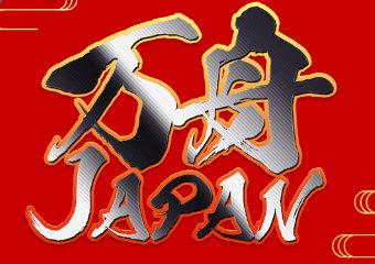 万舟JAPAN